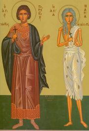 Sfintii Andronic si Iunia