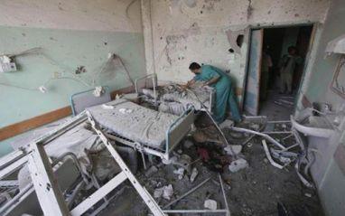 gaza spital