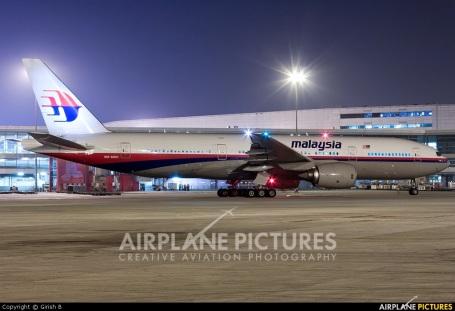 MH370 photo