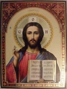 Iisus Hristos Mantutorul Lumii