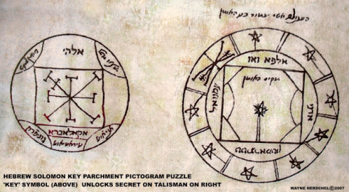 Solomon-Key (1)